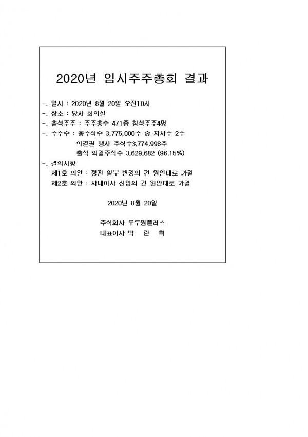 fb34e70e9aaa30f62f5553e58730d7e7_1597888459_8061.jpg